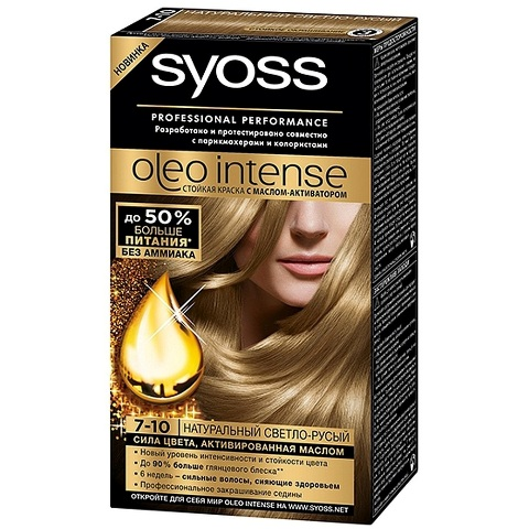 ������ ��� ����� SYOSS Oleo Intense 7-10 ����������� ������-�����, 50��
