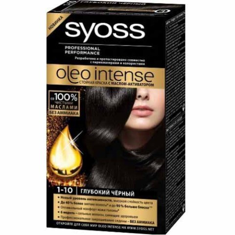 ������ ��� ����� SYOSS Oleo Intense 1-10 �������� ������, 50��