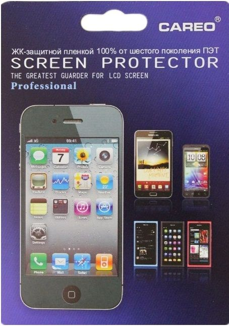 �������� ������ Screen Protector ��� Samsung Galaxy S3 Mini i8190 (�������)
