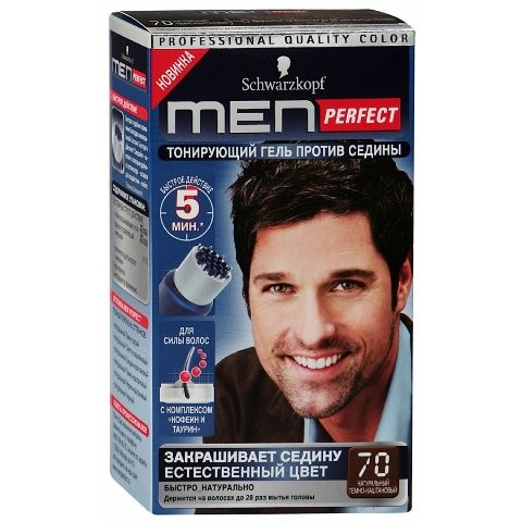 ���������� ���� ��� ������ SCHWARZKOPF men perfect 70 ����������� �����-����������, 80��