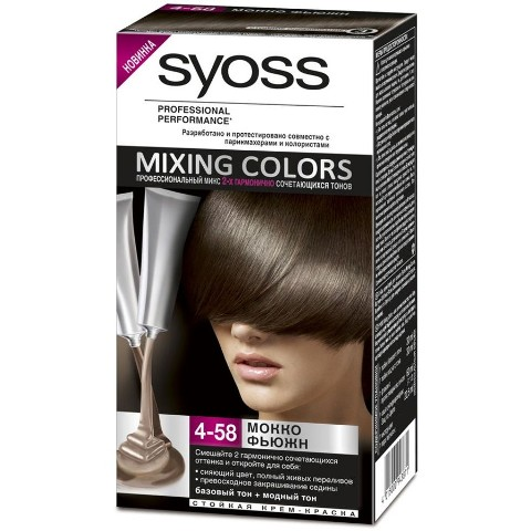 Краска для волос SYOSS Mixing Colors 4-58 мокко фьюжн, 135мл