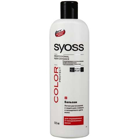 Бальзам для волос SYOSS Color Protect, 500мл