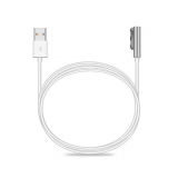 Кабель магнитный USB Magnetic Charging Cable Silver Sony Xperia Z1 Z2 Z3 (Белый)